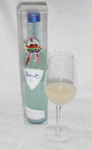 【期間限定】クリスマス にごり酒 500ml