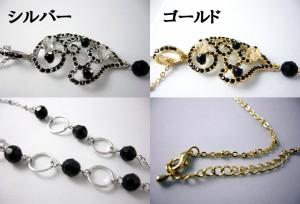 最終セール☆彡クラシカルゴージャス♪シルバー&ゴールド、パワーアミュレットネックレス☆