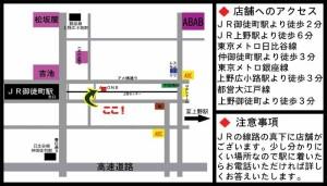 ポーター 吉田カバン PAINT ペイント トートバッグ(横型)/L 716-06630 送料無料