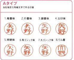 シヤチハタブラック11★別注品★