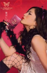 即納★☆ティーンが考えた超カワイイ コンドーム♪【 グラマラスバタフライ モイスト500 コンドーム 6個入り 】 JEX スキン
