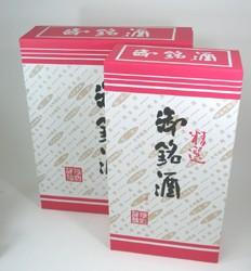 【限定O1】送料無料【限定品】奥の松酒造 飲み比べ3本セット 720ml×3本
