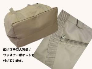 【エコバッグ】レジカゴトートバッグ★ベージュ
