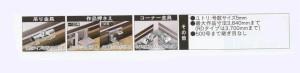 [出展用仮額縁]油絵・日本画・書道用簡単組立式額縁