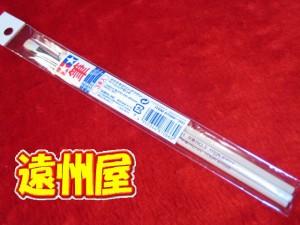 ■遠州屋■ モデリングブラシ ベーシックセット タミヤ 筆 3本入 (市/R)☆
