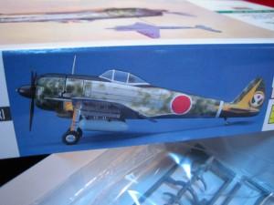 ■遠州屋■ 一式戦闘機 隼 2型 後期型 (JT82) ★