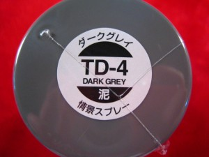 ■遠州屋■ 情景スプレー塗料 ダークグレイ(泥) タミヤ(TD-4)