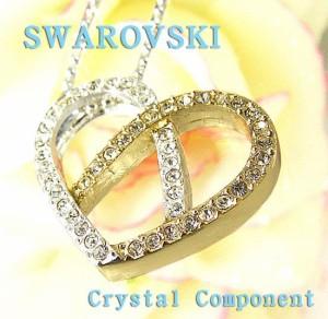 SWAROVSKI スワロフスキー 48石 コンビハートネックレス クリスタル石