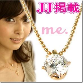 【me.】一粒石ペンダント・ピンクゴールドカラー