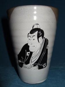 ★陶器オリジナル浮世絵 ★名入れします。誕生祝・プレゼントに♪