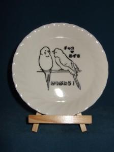 ★可愛いラブラブなインコ陶器絵皿♪結婚祝・誕生祝・プレゼントに♪