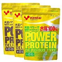 パワープロテイン デリシャスタイプ MIX風味 1kg x 3袋(徳用) 【送料無料/Kentai(ケンタイ)/健康体力研究所】