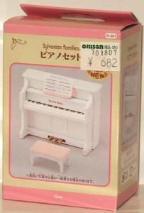 シルバニアファミリー 家具シリーズ【カ-301 ピアノセット】エポック社