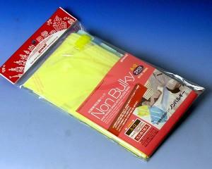 お徳用!携帯用衣類圧縮袋2枚組『ノンバルキー』A12セット   【クロネコDM便で送料無料】
