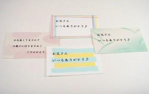 【送料無料】人気のセット1(柚子小町・ロジャー グラートロゼ)
