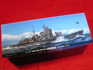 フジミ 日本海軍重巡 足柄