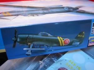 ■遠州屋■ 川西 N1K2-J 局地戦闘機 紫電改 前期型 1/48スケール (JT-73) ハセガワ (市)★