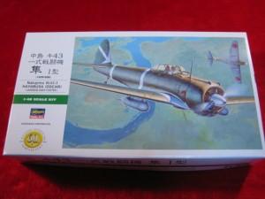 ■遠州屋■ 中島キ43一式戦闘機 隼 1型 (JT80) ★