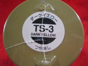 【遠州屋】 タミヤ スプレー塗料 (TS-3) ダークイエロー つや消し (市)★