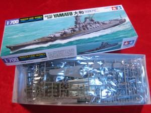 ■遠州屋■ 日本戦艦 大和  タミヤ ウォーターライン(113)★