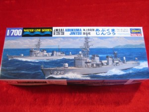 ■遠州屋■ 海上自衛隊 護衛艦 あぶくま・じんつう WL(013)★