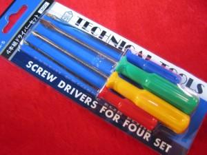 ミネシマ 4本組 ドライバーセット