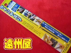 【遠州屋】 ダイヤモンドラインヤスリ 極細! 1.2mm (DS-12) TOOLx2 (市)♪