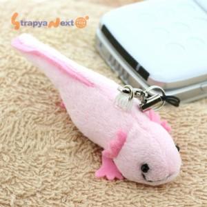やさしい手触り* 淡水生物マスコット携帯ストラップ(アホロートル/ピンク)
