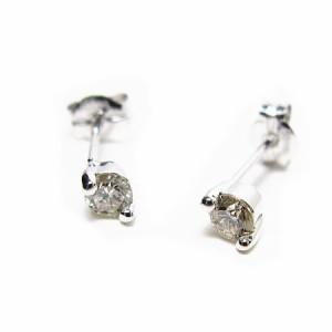天然ダイヤモンド0.20ct!2本爪ダイヤモンドピアスK18WG【ケース/当社保証書付】 送料無料