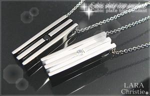 ペアネックレス シルバー セット シンプル人気ブランド LARA Christie オリンピアペアネックレスp3049-p/19,440円