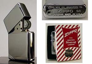 zippo (ジッポーライター) フラットトップビンテージ ・ハイポリッシュクローム(ラインあり) 1937 #260
