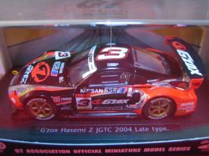 EBBRO(614) G'ZOX Hasemi Z JGTC 2004 Late type