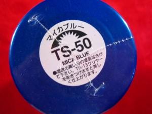 【遠州屋】 タミヤ スプレー塗料 (TS-50) マイカブルー (市)★