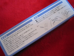 ■遠州屋■ WAVE ミリプット・エポキシパテ 高品質♪