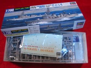 ■遠州屋■ 海上自衛隊 護衛艦 おおよど・せんだい ハセガワ(014) ★