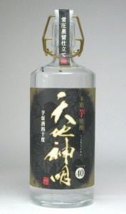 神楽酒造 芋焼酎原酒40°  天地神明(てんちしんめい) 720ml