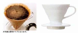 HARIO(ハリオ)■V60透過ドリッパー01セラミックW■お湯の速度で「味」が変えられる ペーパードリップ
