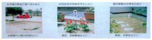 送料無料★超音波猫よけセンサー【ガーデンバリアー GDX】猫のイタズラ・糞害から守る ネコ避けセンサー