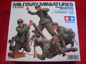 ■遠州屋■ ドイツ歩兵迫撃砲チームセット タミヤ (MM-193) ★