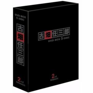 【送料無料】 山口智子他 古畑任三郎 2nd season DVD-BOX