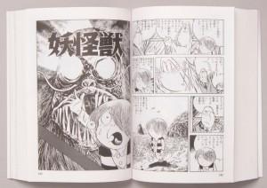 【送料無料】 愛蔵版 ゲゲゲの鬼太郎(5冊組)