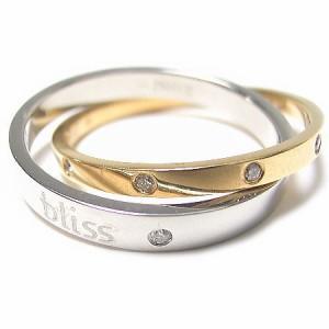 bliss*ブリス 天然ダイヤモンド0.11ctイエローゴールド2連リング 11385 送料無料
