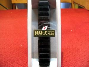 電動89式用スコープマウントベース【op114】