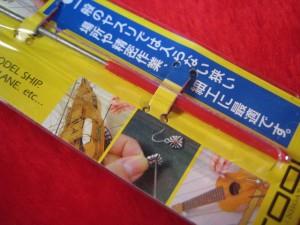 【遠州屋】 ダイヤモンドラインヤスリ 極細! 1.5mm (DS-15) TOOLx2 (市)♪