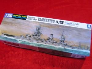 ■遠州屋■ 日本戦艦 山城 (やましろ) アオシマ WL(122) ★
