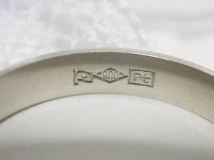 ツヤ消しプラチナ900リング:造幣局刻印:文字入れ無料