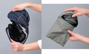 【送料無料!ポイント2%】屋外作業・ガーデニングの虫除けに!虫除けポケットハット 2色