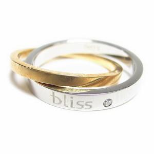 bliss*ブリス 天然ダイヤモンド イエローゴールド2連リング 11374 送料無料