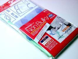 衣類圧縮袋2枚組お得セットA10(クロネコDM便発送で送料無料)