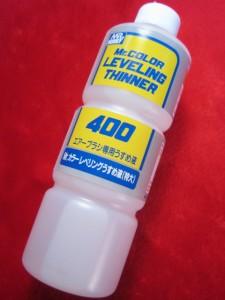 ■遠州屋■ Mr.カラー レベリング うすめ液 (特大) 400 (市/R)☆
